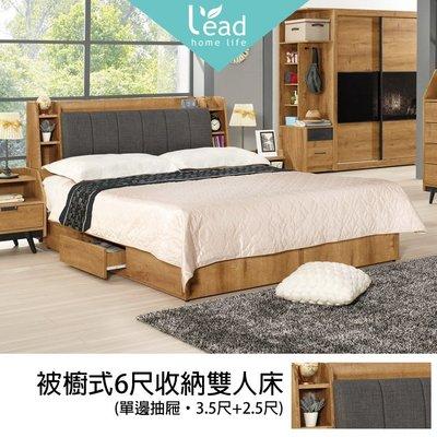 被櫥式6尺收納雙人床雙人加大床架床組【149B0551】Leader傢居館082+050+051-1