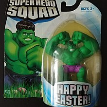"Marvel Super Hero Squad Captain America ""Happy Easter"" Limited Figurine"