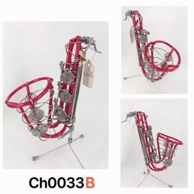 半價!手造樂器鋁線模型-色士風 薩克斯風 Saxophone,另配銀色支架以便展示!不要支架減$20! music handmade metal figure