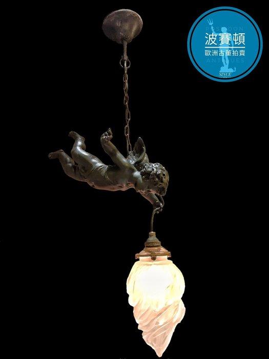 【波賽頓-歐洲古董拍賣】歐洲/西洋古董 法國古董拿破崙三世風格 手工火焰玻璃燈罩天使吊燈/燭台1燈(吊燈高度:60公分;天使長度:28公分)(年份:1910年)