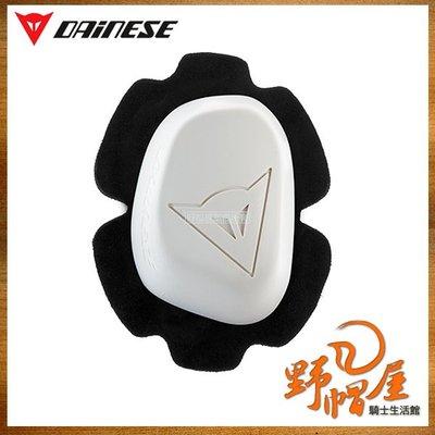 三重《野帽屋》!來店再優惠!Dainese KNEE SLIDER B64D50 滑塊 滑行塊 魔鬼氈 立體Logo。白