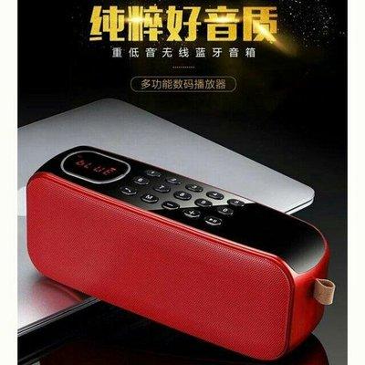 水木年華AY-Q69藍牙喇叭,重低音喇叭,互外藍芽音箱(紅黑色,黑色)