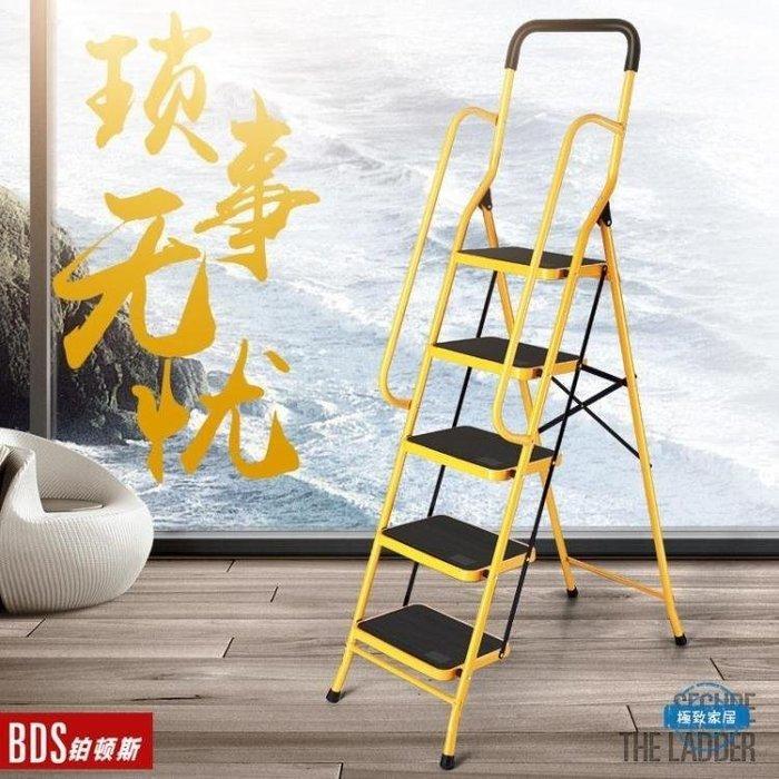 BELOCO 鋁梯折疊梯子家用多功能室內伸縮迷你便攜工BE655