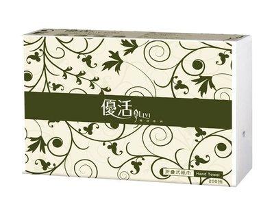 含稅20包/ 箱【品質超吸力】200抽 優活 擦手紙 吸水紙 吸油紙 擦拭紙 廚紙 廚房紙巾 新北市