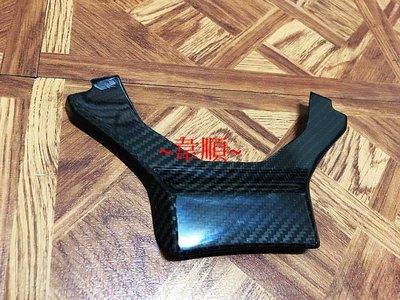 ~韋順~(碳纖維)LEXUS NX200 NX300 NX300H 方向盤下飾板 方向盤飾板 方向盤下飾框 方向盤貼片