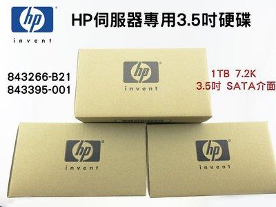 3.5吋全新盒裝 HP伺服器專用硬碟 843266-B21 843395-001 1TB 6G SATA 7.2K