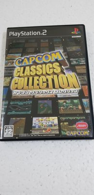 PS2 CAPCOM CLASSICS COLLECTION 日本版 2006 新同品 made in Japan