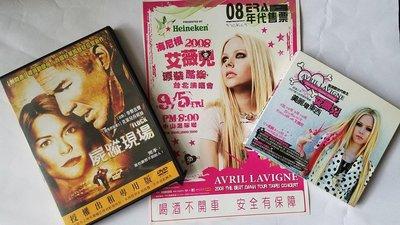 台灣紙盒首版Best Damn Thing美麗壞東西加送DM+Avril Lavigne艾薇兒客串演出屍蹤現場the flock電影DVD