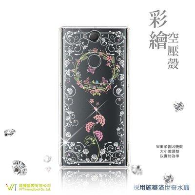【WT 威騰國際】WT® Sony Xperia XA2 Plus施華洛世奇水晶 彩繪空壓殼 水鑽殼 保護殼 -【蝶戀】