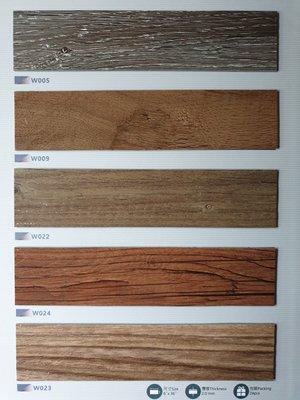 美的磚家~特價!皇家木紋塑膠地磚塑膠地板~超值!質感佳 經濟耐用15cmx90cmx2.0m/m,每坪只要500元