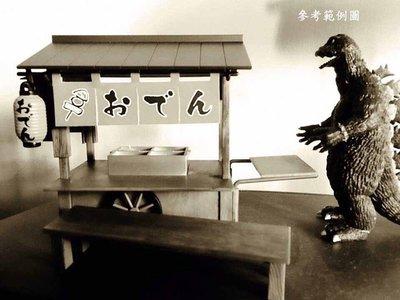 B-11 櫃 : RE-MENT 關東煮攤車 日式料理屋台 ODEN KANTONI CARTS 天富玩具店