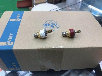 禾豐音響 一個 上瑞公司貨 德國 WBT-0210 Cu Ms  純銅75Ω數位同軸RCA母座