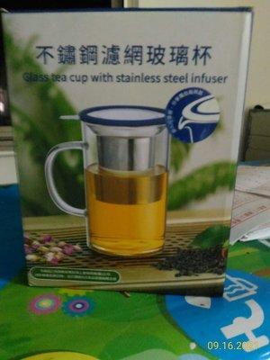 304不鏽鋼濾網耐熱玻璃泡茶杯530ml 採用優質304不銹鋼細密濾網,可有效過濾茶漬