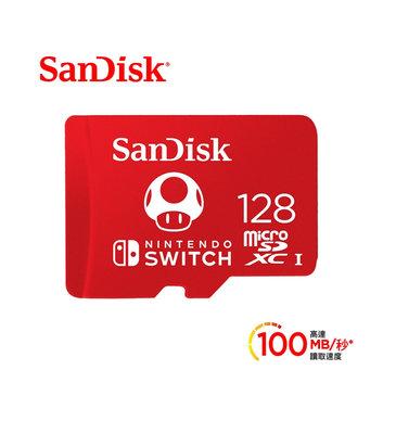 【EC數位】SanDisk Nintendo Switch 專用 microSDXC UHS-I U3 128GB 記憶