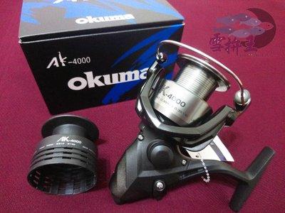 ✦✧雪拚王釣具✦✧ OKUMA 寶熊 AK5000型餵餌放流捲線器*雙線杯