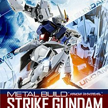metal build strike gundam 突擊高達 現貨