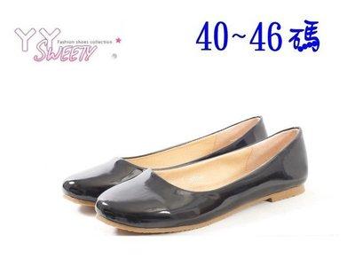 ☆(( 丫 丫 Sweety )) ☆。大尺碼女鞋。素雅百搭舒適軟底平底包鞋40-46(D37)下標時以即時庫存為主