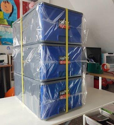 小毛收納館『HAPPY 1010-A整理箱』含稅開發票 法成 收納箱 衣櫥 衣櫃 掀蓋 抽屜櫃 22L