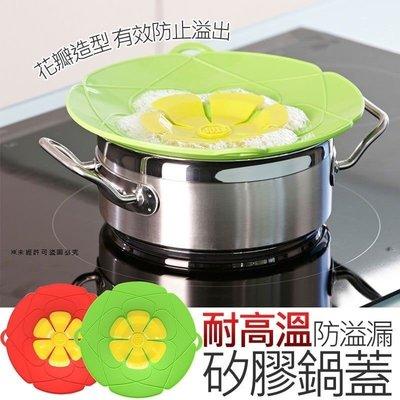 88~耐高溫防溢漏矽膠鍋蓋
