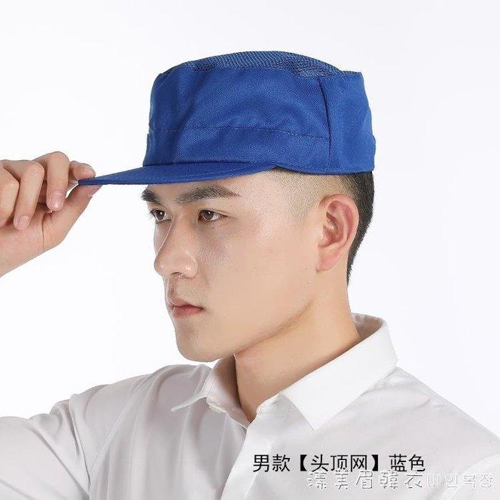 [免運]食品廠工作帽女防塵車間包頭透氣工廠白色食品帽子衛生網帽❥『小果樹』