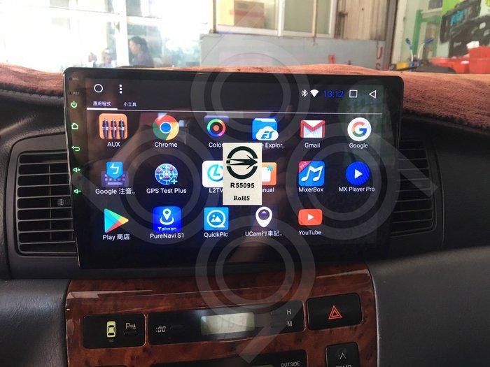 TOYOTA豐田 ALTIS -10吋可調安卓機.Android.觸控螢幕.usb.導航.網路電視.公司貨保固一年