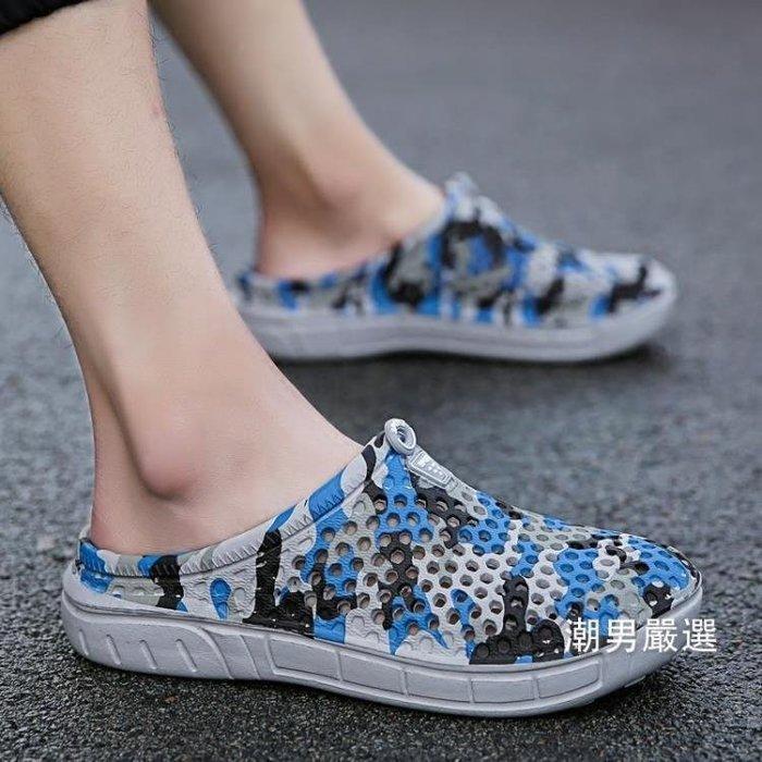 洞洞鞋 夏季男士涼鞋防滑一字拖鞋男室外塑膠耐磨涼拖鞋夏天洞洞沙灘鞋 39-44 4色(全館免運)