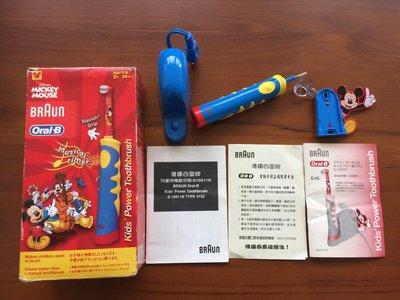 BRAUN 德國 百靈牌 Oral-B 歐樂B 3D迪士尼電動牙刷充電座 4733充電器(D10511K)主機不畜電