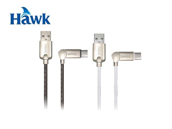 「ㄚ秒市集」Hawk 可彎折Type-C充電傳輸線(灰/白)