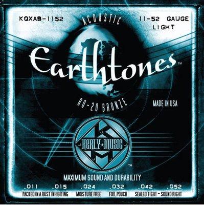造韻樂器音響- JU-MUSIC -  美國 Kerly Strings 80/20 黃銅 木吉他 民謠吉他弦 11-52 冰火弦
