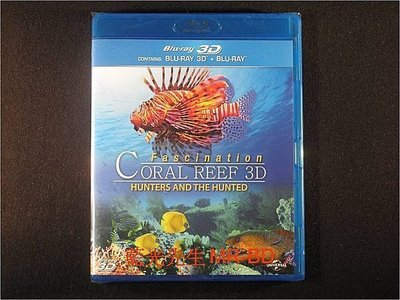 [3D藍光BD] - 魅力珊瑚礁:獵人和獵物 Fascination Coral Reef : Hunters And The Hunted 3D + 2D