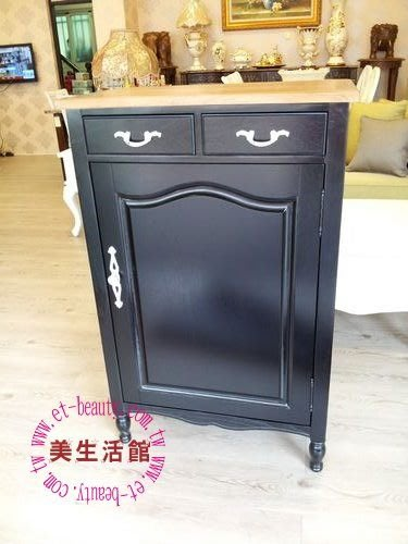 OUTLET限量低價出清美式鄉村--艾莉雙色(刷黑+木)單抽兩門鞋櫃/收納櫃/玄關櫃/置物櫃