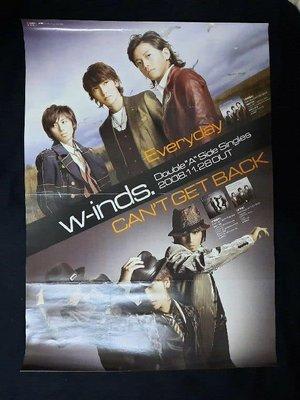 【影音新天地】《日本偶像天團 W-inds 》海報《110》.....