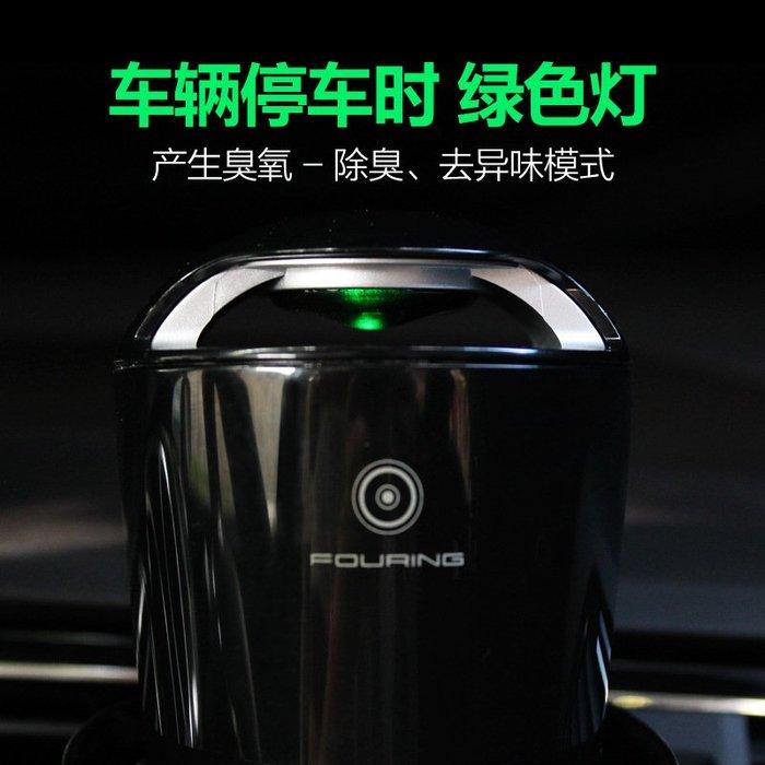 〖洋碼頭〗進口fouring車載空氣淨化器負離子除甲醛消除異味汽車內用淨化器 K318