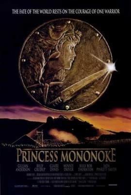 魔法公主-Princess Mononoke (1997)原版電影海報