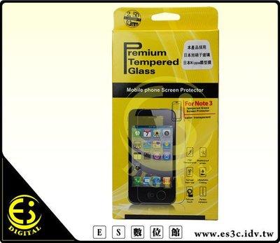 ES Nippa InFocus M2 M330 M350 M510 M530 9H 鋼化 玻璃 保護貼