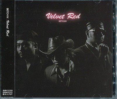 【嘟嘟音樂坊】BETCHIN' - Velvet Red  日本版