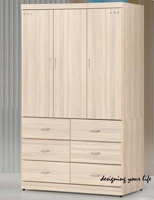 【設計私生活】尚妮雪松4x7尺衣櫃、衣櫥(全館免運費)B系列115R