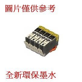 小薇☆EPSON相容墨水匣NO.256 標準容量T2561黑T2562藍/ T2563紅/ T2564黃 顏色單顆任選 台北市