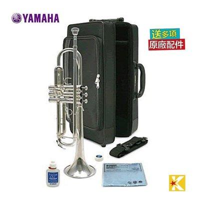 【金聲樂器】YAMAHA YTR-4335 GS II /  YTR-4335GS II 鍍銀 小號 (小喇叭)