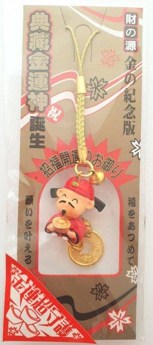 特價 新年 財神爺 吊飾 手機吊飾 裝飾吊飾
