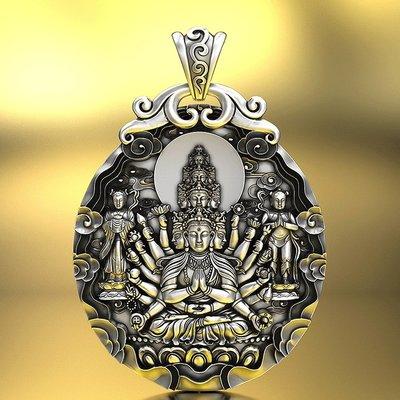 【睿智精品】990銀飾 神像 佛像 千手觀音菩薩吊墜 十二生肖屬(鼠)本命佛(GA-4831)