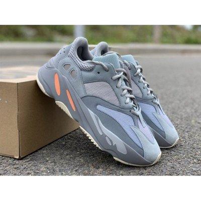 Adidas Yeezy Boost 700 Inertia 灰橘 EG7597現貨
