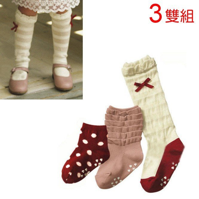 【瑜瑜小屋】百搭《圓點蝴蝶結》中長短襪((3雙組)) (W-4)