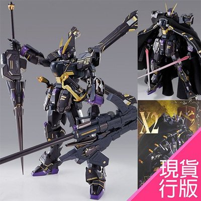 [YH]全新現貨 行版 Metal Build MB Crossbone Gundam X2 海盜高達 全新啡盒