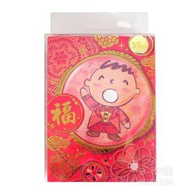 原裝30入裝 三麗鷗 大寶 紅包袋 文具 tabo 結婚紅包 燙金印刷 正版 可愛 卡通 sanrio 交換禮物_貨出去
