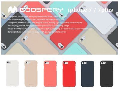 韓國GP原廠 液態矽膠保護套 iPhone 6 / 6s Plus 類原廠矽膠保護套 保護殼防摔軟殼 6色可選 公司貨