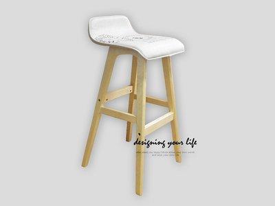 【設計私生活】札克米色布吧台椅(部份地區免運費)113P