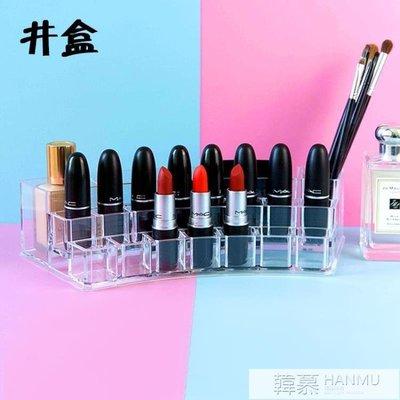 化妝品桌面收納盒透明口紅收納盒壓克力口紅收納架唇膏收納整理盒  IGO