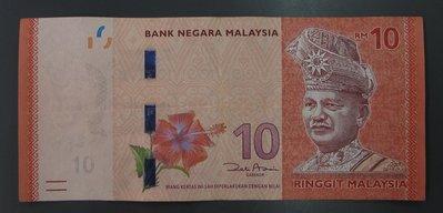 dp3455,馬來西亞 10 元紙幣,有摺。