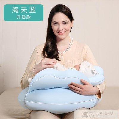 日和生活館 抱娃喂奶神器哺乳枕頭專用坐月子墊橫抱嬰兒抱抱椅子托S686
